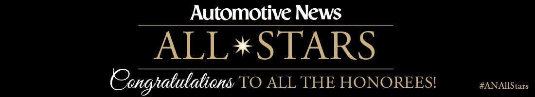 2017 Automotive News All-Stars
